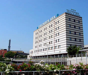 Hotel Via Sampierdarena Genova
